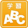 学習塾・英会話チラシ