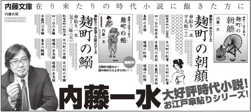 新聞全5段出版広告書籍広告見本